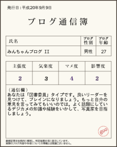 Ii20080909