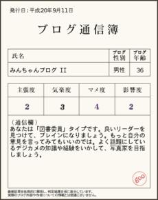 Ii20080911