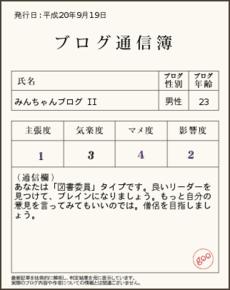 Ii20080919
