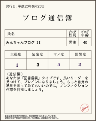 Ii20080923