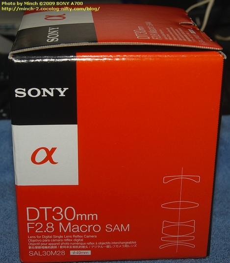 Dsc043541680z7003580200trim800